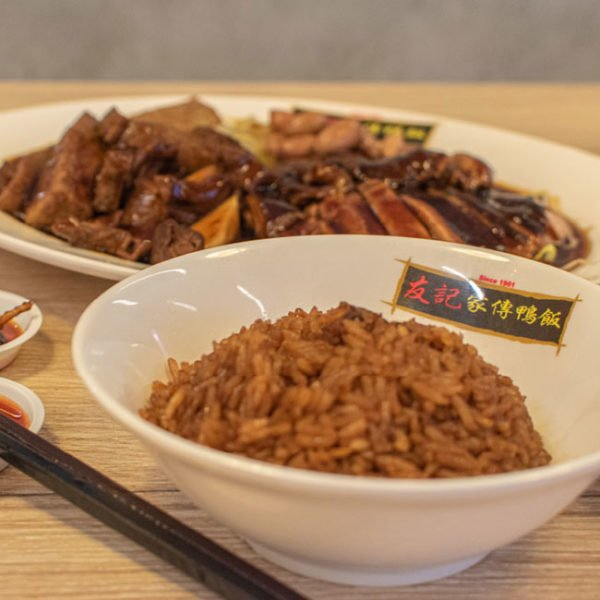 yu kee duck rice set with alchemy fibre