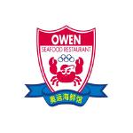 owen seafood logo