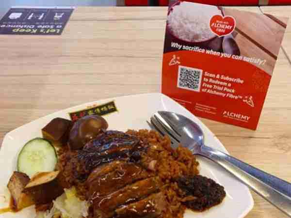 yu kee duck rice krasia feature