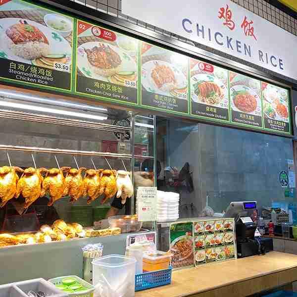 My Kampung chicken rice stall
