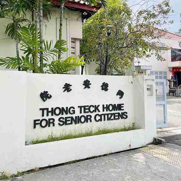 Thong Teck Home