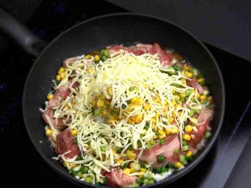Beef Pepper Lunch Rice Recipe