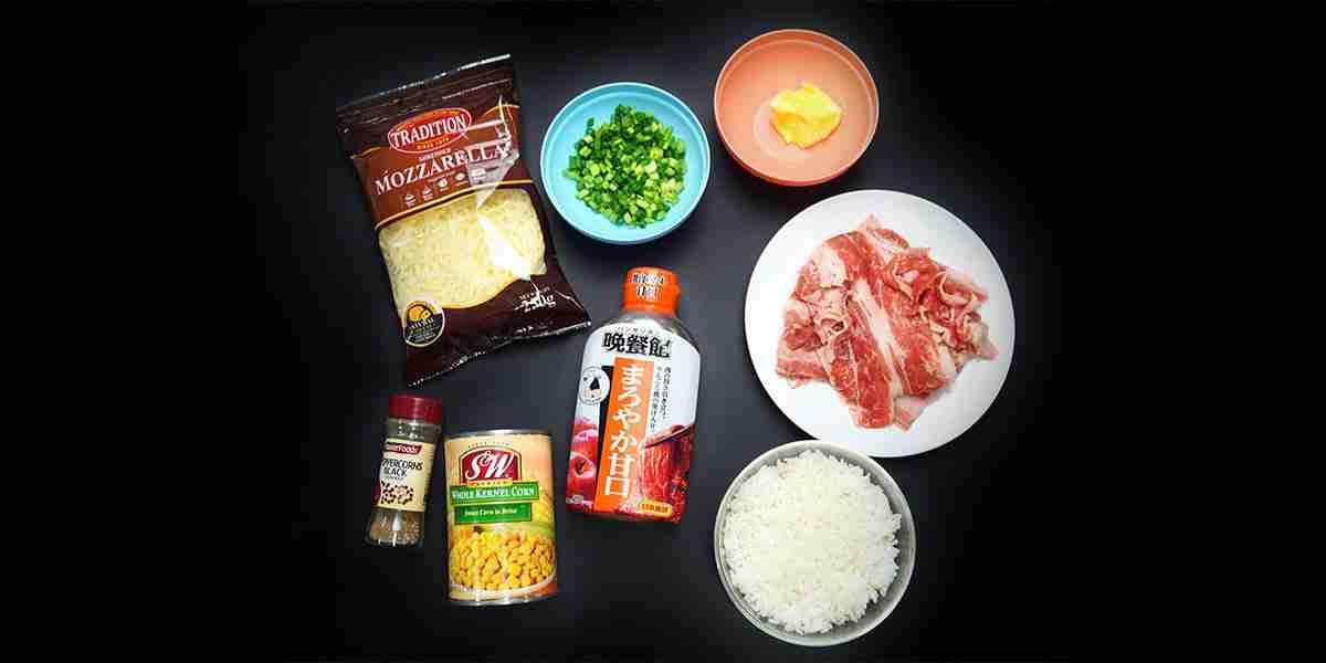 pepper rice ingredients
