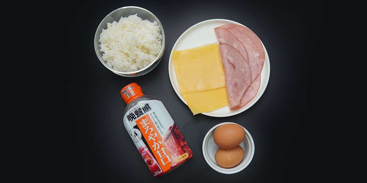 soy saauce, white rice, ham and cheese, eggs