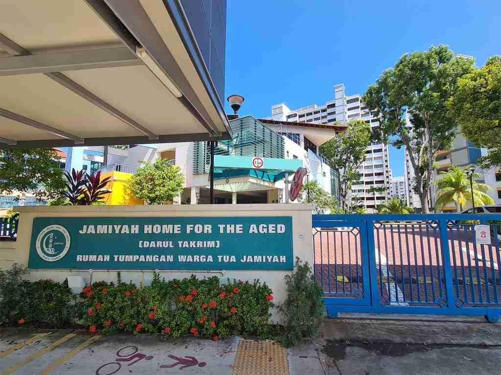swee heng csr at Jamiyah Home